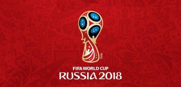 logo mundial rusia 2018