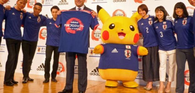 Pikachu Japón/lainformacion.com